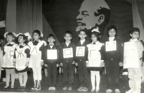 Soviet-school