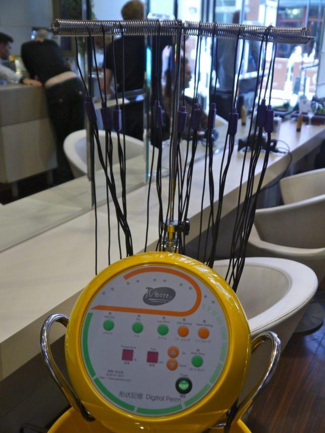digital-perm-hair-salon