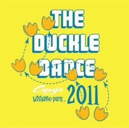Duckle Dance Wisharoo