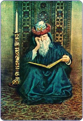Resultado de imagem para farid ud-din attar biografia