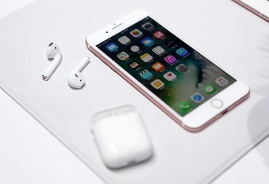 The AirPods were unveiled in September 2016 along with the iPhone 7