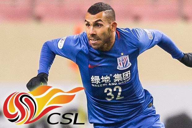Carlos Tevez admits Chinese Super League adventure with Shanghai