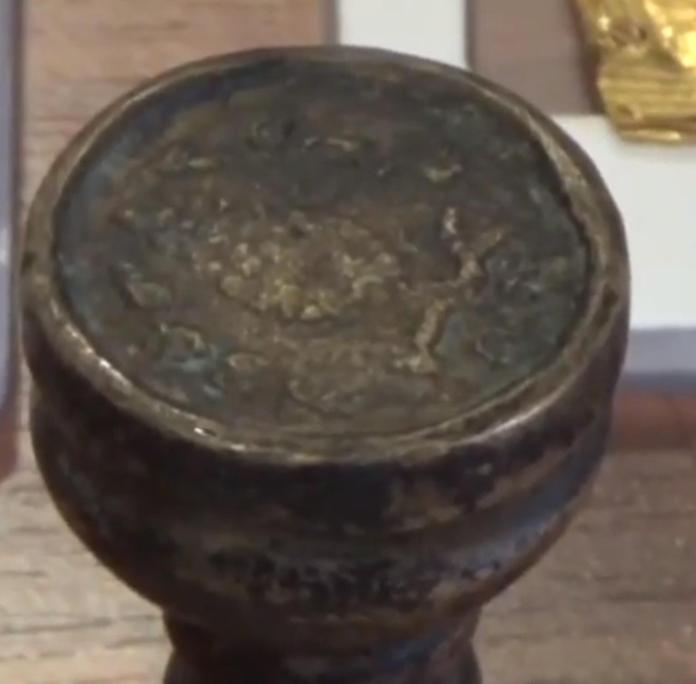 The seal, pictured, which is believed to hold supernatural powers, has reportedly been found on a smuggler in Turkey