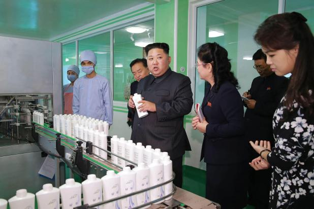 The North Korean leader called on more women in the country to make themselves beautiful