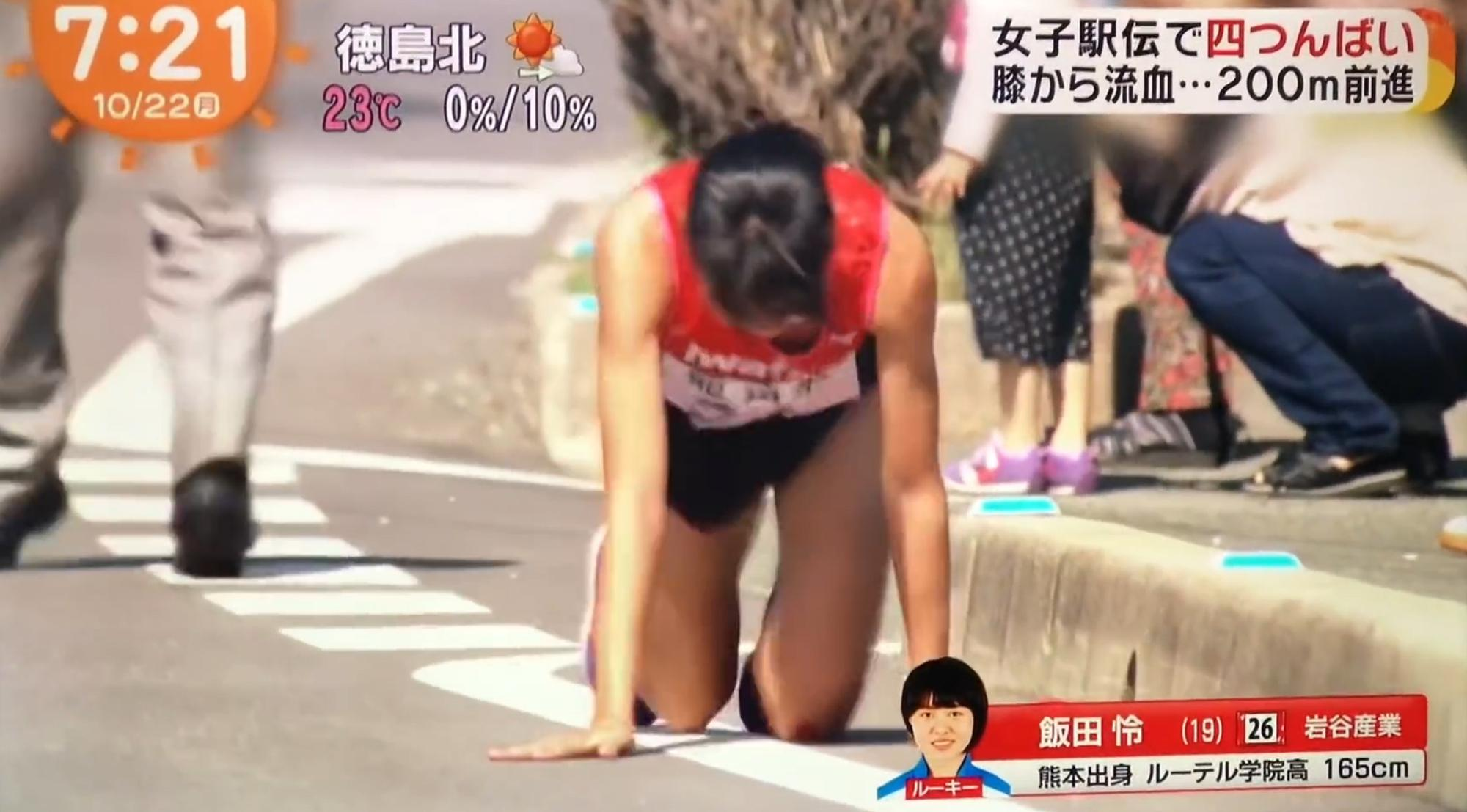 A Japanese runner broke her leg and crawled to the finish line this week