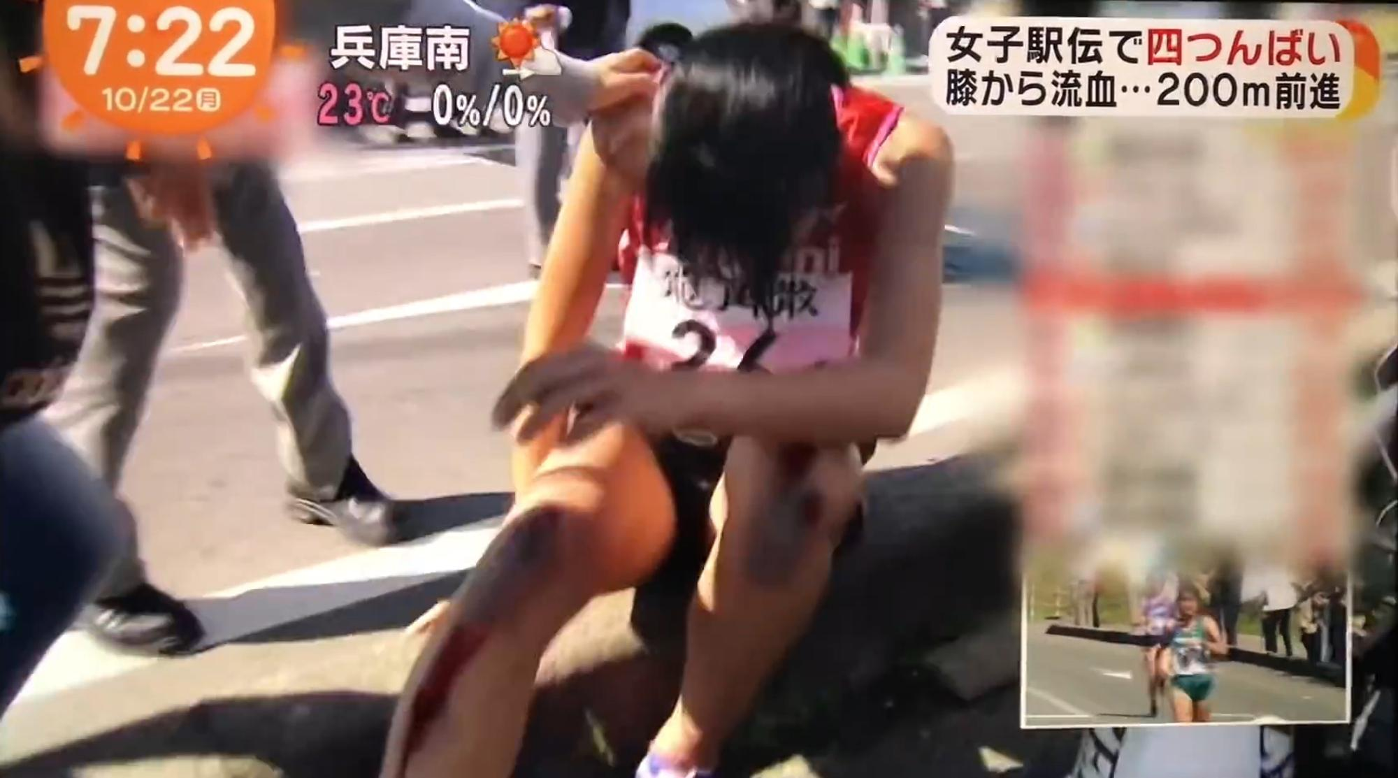 The runner finally finished her leg of the relay race in utter agony