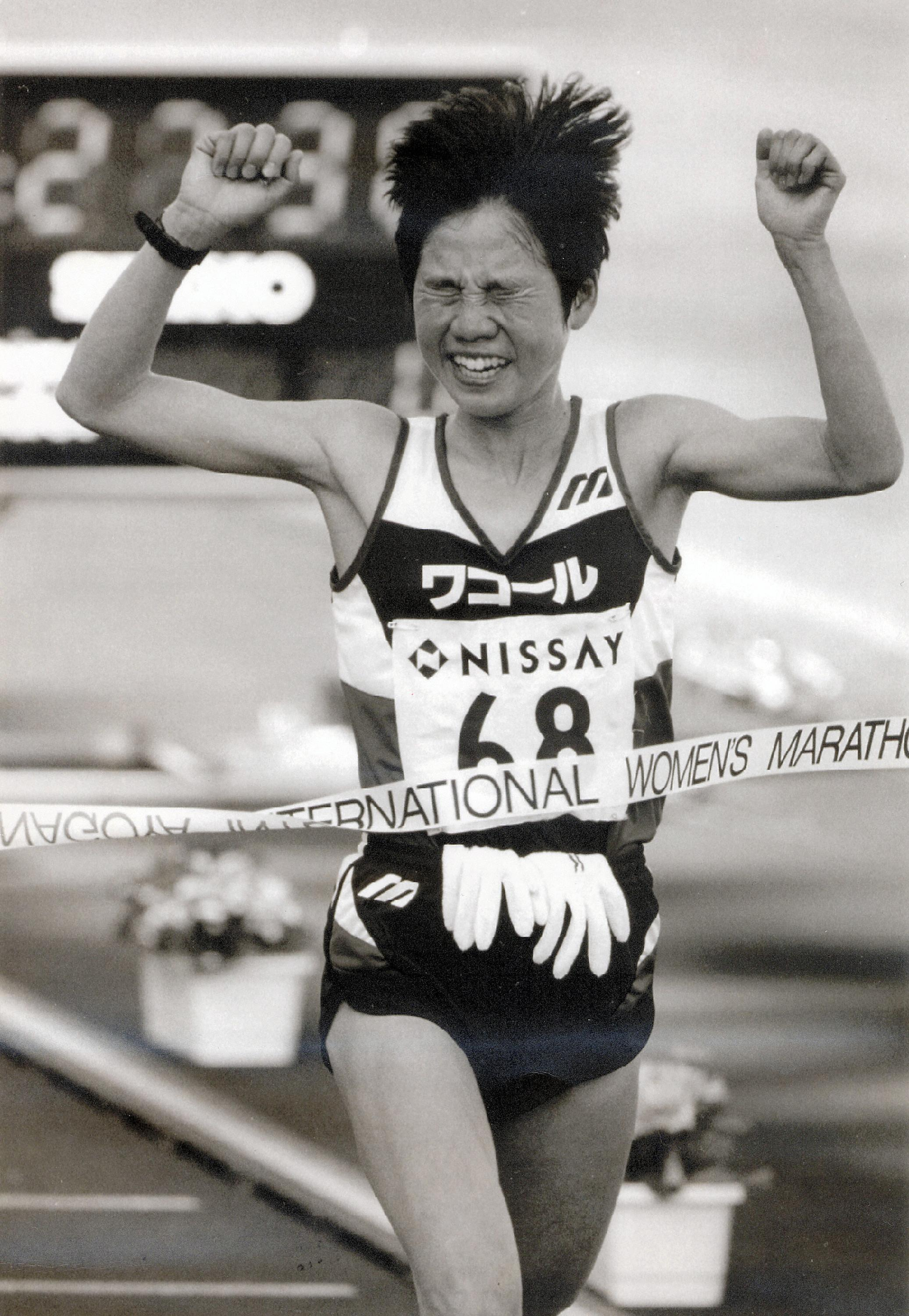 She was suspended for doping in 1995 after winning the Sapporo Half Marathon