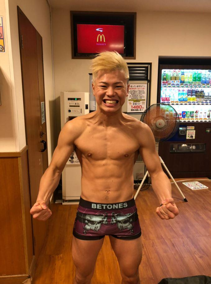 The Japanese fighter, 20, will need a performance from out of this world to beat The Money