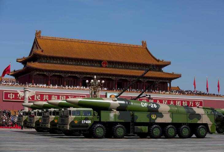 The new DF-26 missiles were unveiled at a parade in Beijing last April