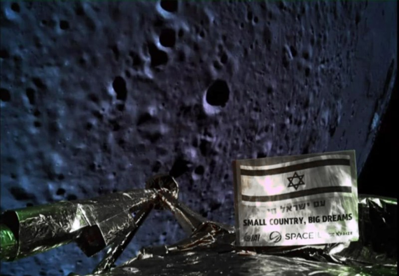 The extraterrestrial sighting caps a momentous week after the Beresheet spacecraft, from Israel, crash-landed on the Moon