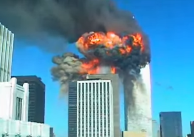 The chilling video was captured from a university dorm near the Twin Towers