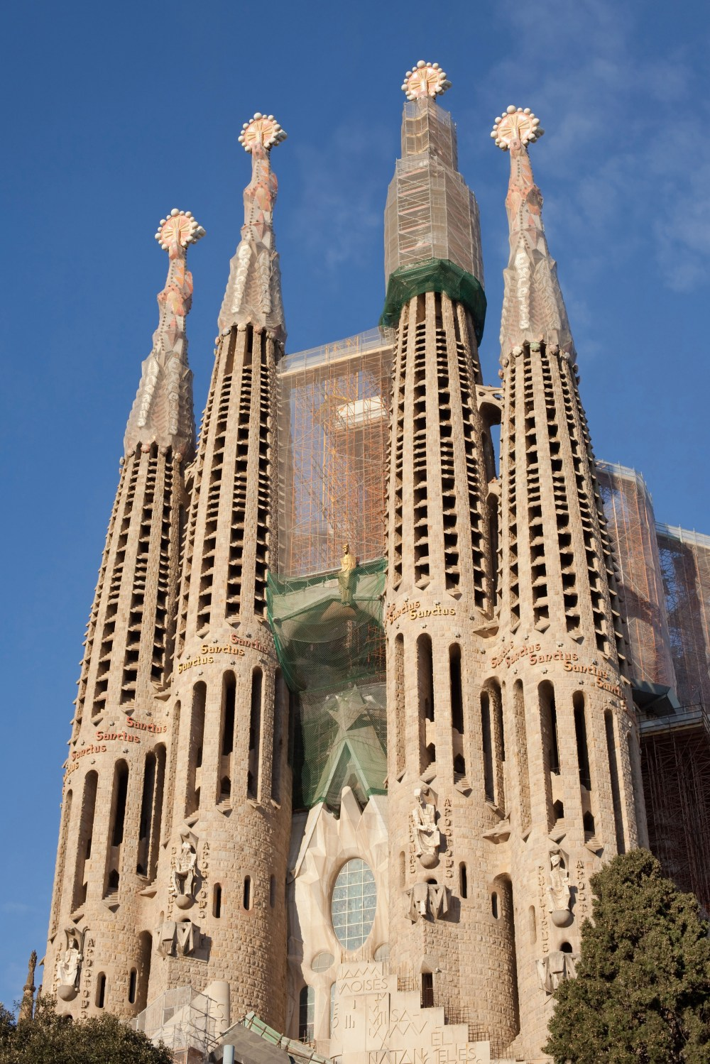 Sagrada Familia is yet to be finished, with completion plans for 2026
