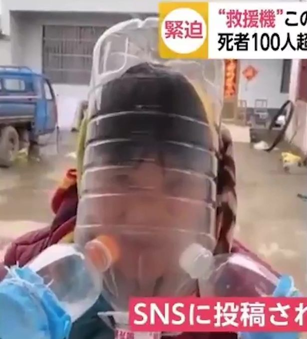 Another was seen wearing their own version of a gas mask