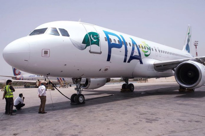 File picture showing a PIA Airbus A320 - the same model which crashed today