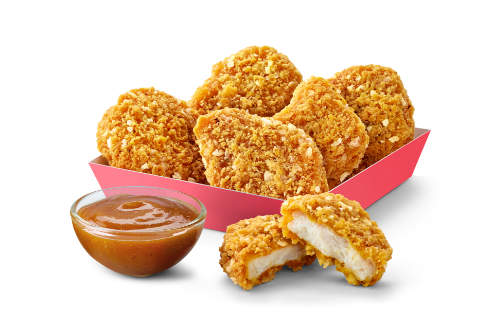 McDonald's Katsu nuggets start from £3.59 for a box of six