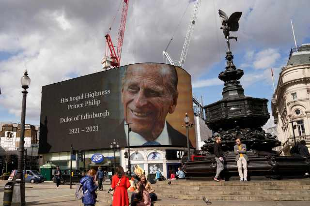 A tribute to the Prince at Piccadilly Circus in London