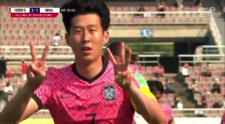 Son Heung-min pays tribute to former Spurs team-mate Christian Eriksen after scoring winner for South Korea in qualifier