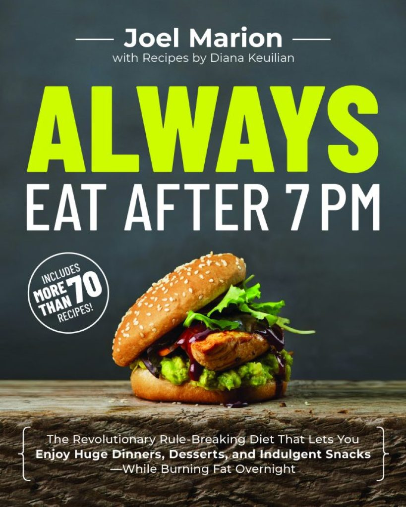 Always Eat After 7PM Front Cover Joel Marion