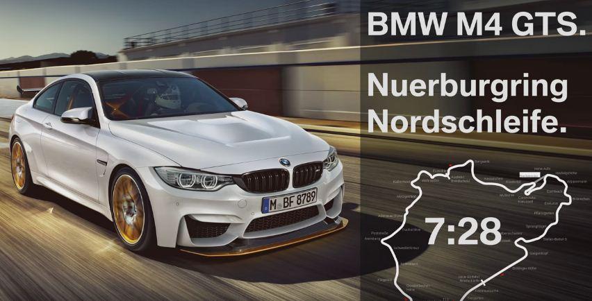 BMW M4 GTS Nurburgring lap time