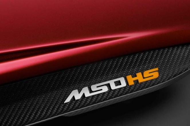 McLaren MSO HS Launched-6