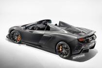 McLaren 675LT Carbon Series by MSO-3
