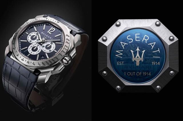 Maserati-watches