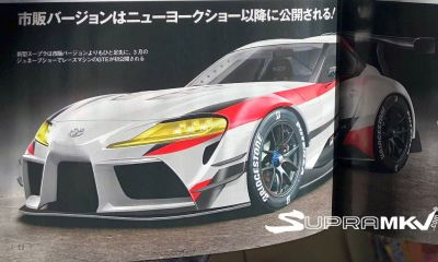 Toyota Supra racing concept-leaked-image-1