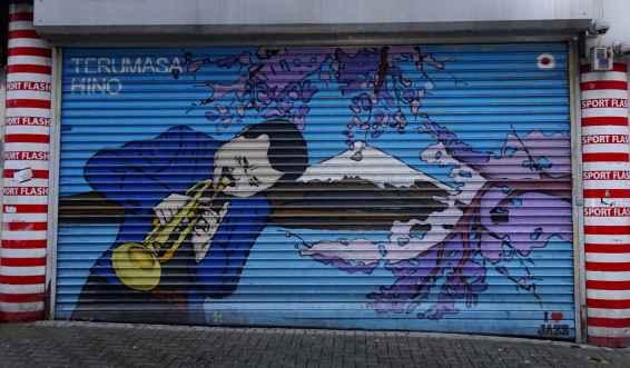 Jazz heroes - Terumasa Hino