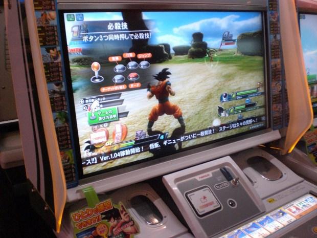 Dragonball Z Arcade Spel