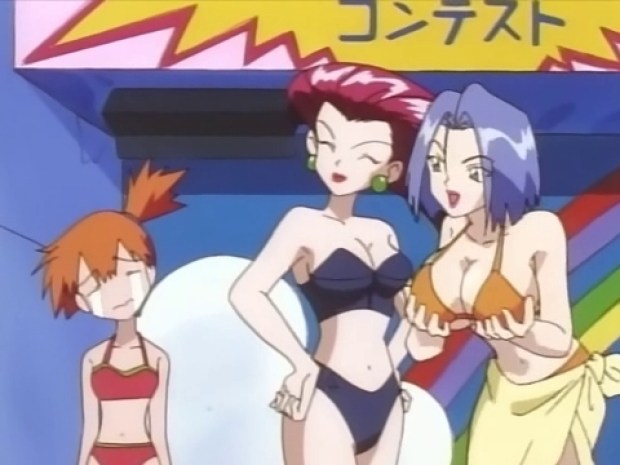 Pokémon_episode_Beauty_and_the_Beach_-_screen_capture_