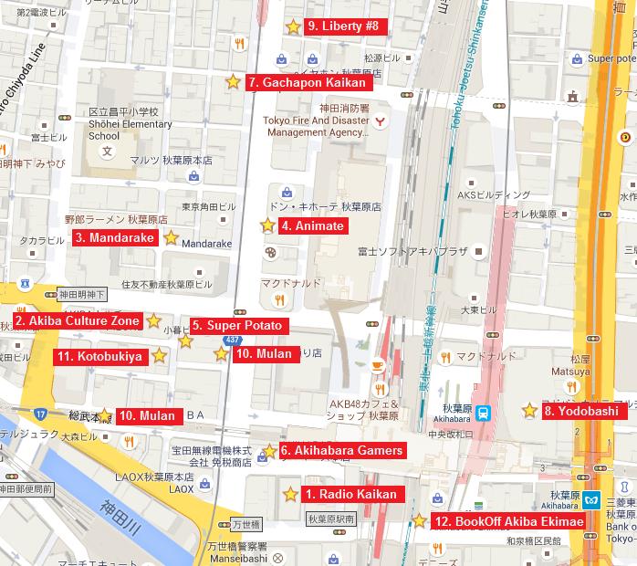 Shopping Akiba 12
