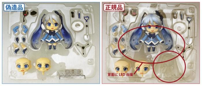 Links zie je de bootleg, rechts het origineel. Het ijssculptuur bij deze Hatsune Miku nendoroid ontbreekt bij de bootleg. Ook zie je dat de bootleg geliger is dan het origineel. (afbeelding via Good Smile Company)
