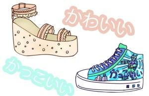 Kawaii en Kakkoii schoenen