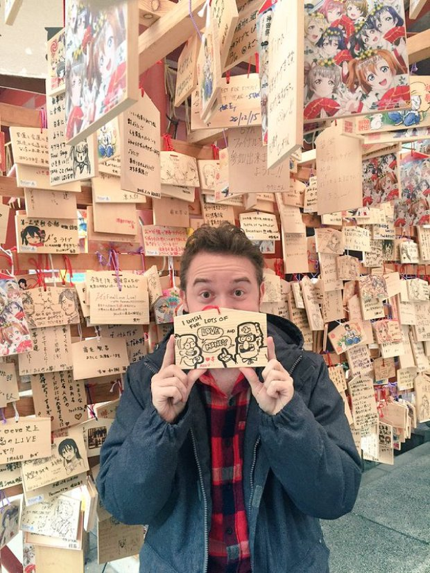 alex hirsch at shrine