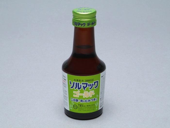 Afbeelding via Sakuraten.