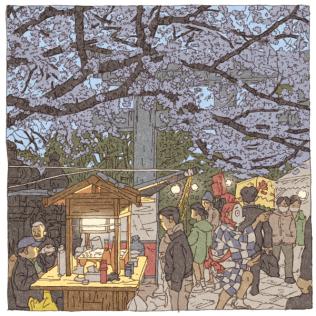 Ueno toushougu