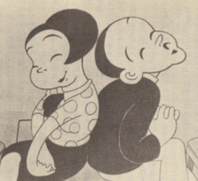 Chikara to Onna no Yo no Naka (Within the World of Power and Women).