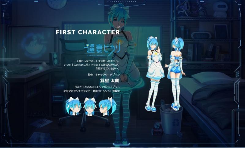 first-character-1e3da2161e09772f