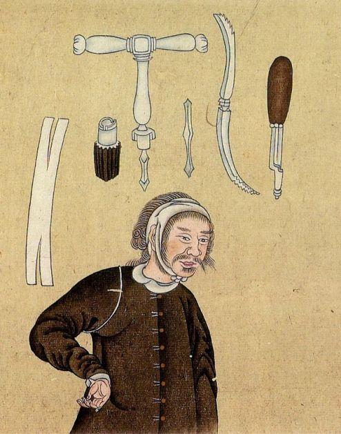 Eerste Ranga-ku: overdracht van Westerse medische kennis.