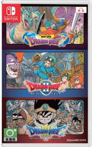 dragon-quest-1-2-3-collection-multilanguage-607055.21v2