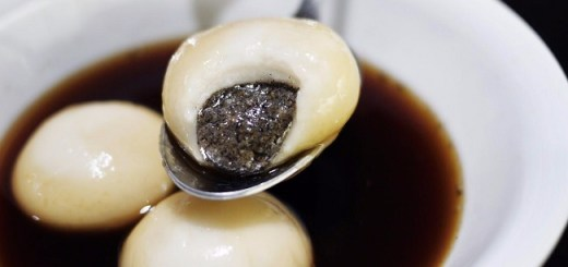 Tang Yuan (Sweet Rice Balls with Black Sesame Filling) Recipe by Kwanghi Chan