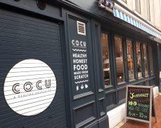 Cocu Feat 1