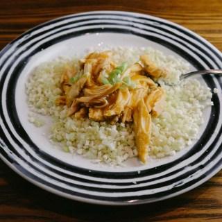 Orange Chicken with Cauliflower Rice #whole30 | the Tastiest Book |