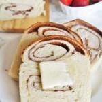 Cinnamon Swirl Loaf Bread