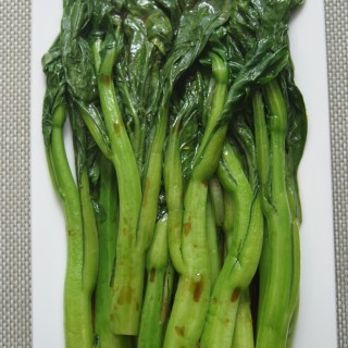 Easy and Flawless Yu Choy