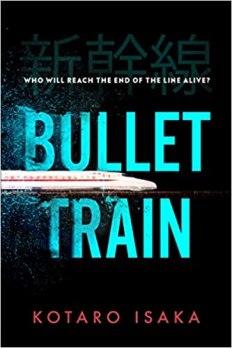 Cover of Bullet Train by Kotaro Isaka