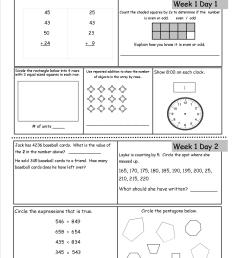 Free 3rd Grade Daily Math Worksheets [ 1650 x 1275 Pixel ]