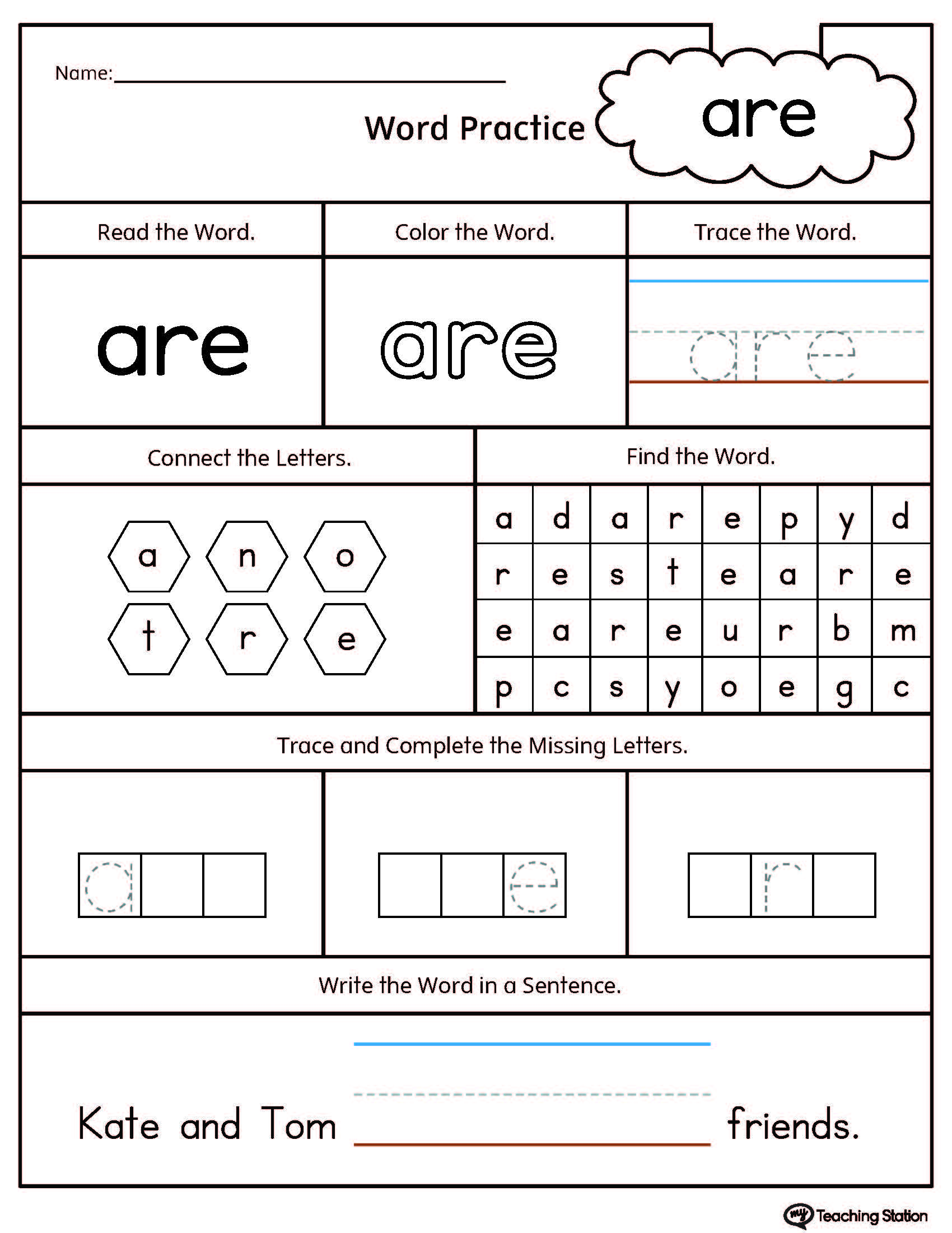 High Frequency Word Are Printable Worksheet