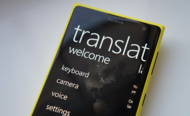 bing_translator
