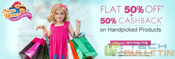 Firstcry-Handpicked-Products